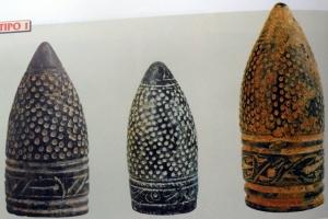 Siglo XII -XIII Todos con decoración en banda, algunos con firma del artesano.